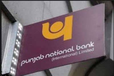 After Nirav Modi scam, PNB bank recorded 7.12% increase in Net profit