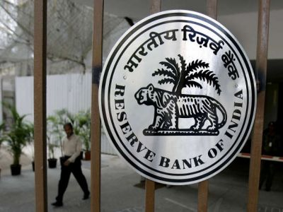 Relief given by the RBI to small businessmen, these are the benefits