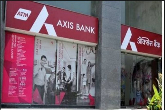 Axis Bank, India's third-largest private sector bank PPF accounts offer several benefits….check rates here