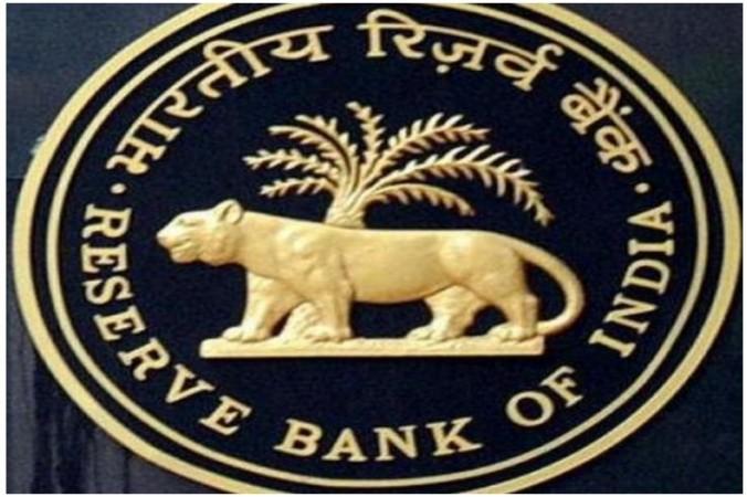 आरबीआई ने बैंक ऑफ महाराष्ट्र पर लगाया 2 करोड़ का जुर्माना