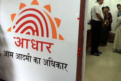 BE AWARE! Agents might sell your Aadhaar Card data for just Rs.2-3