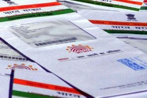 Budget 2017: Aadhaar number mandatory for filing of Income Tax
