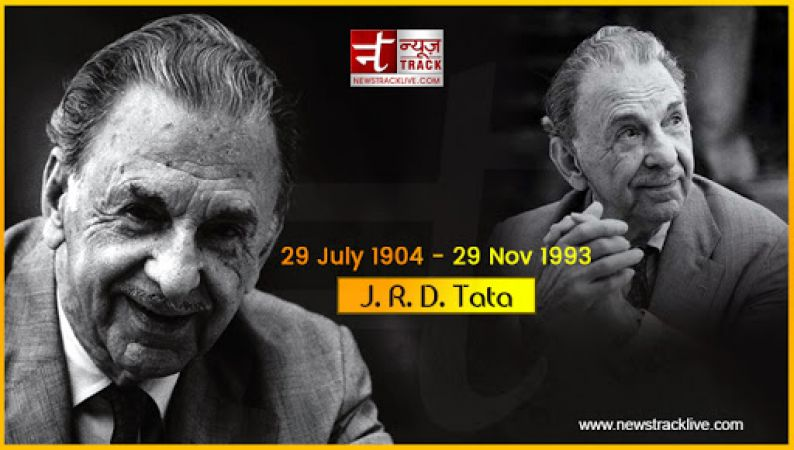 Birth Anniversary Special: 7 interesting things about business Tycoon JRD Tata