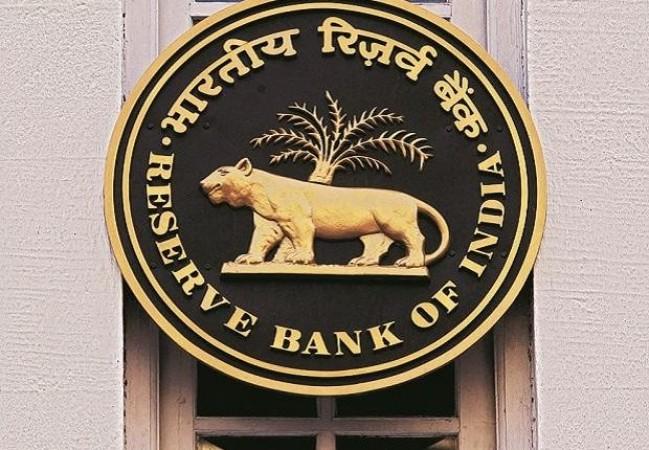 RBI ने आवास वित्त संस्थाओं के लिए जोखिम आधारित आंतरिक लेखा परीक्षा नियमों का किया विस्तार
