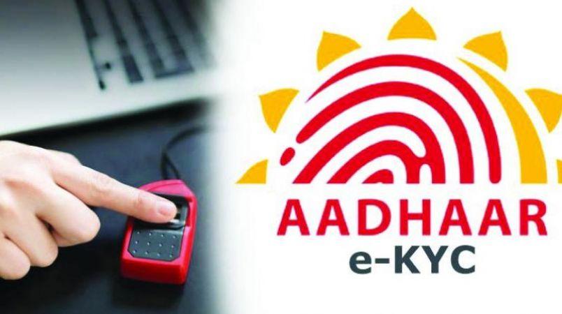 Deadline to link Aadhaar Card looms up