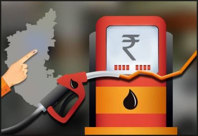 Petrol prices increased, diesel gets cheaper….check rates inside