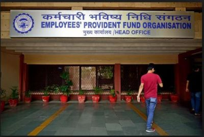 PPF employees get ready, EPFO might introduce this new change soon