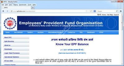 Data leaks from EPFO website results in a problem of CSC Services