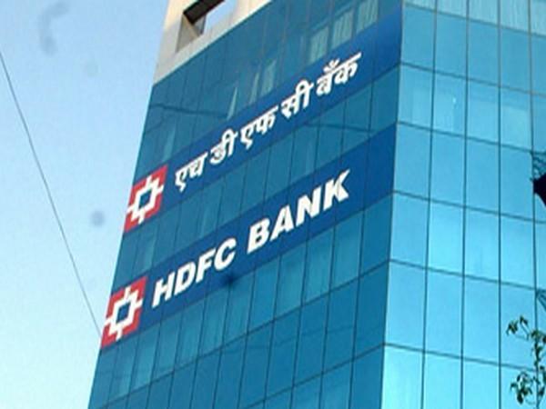 8 लाख करोड़ रुपए हुई एचडीएफसी बैंक की वैल्यूएशन