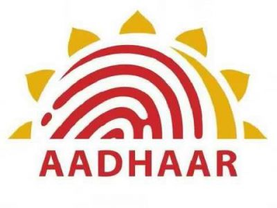 Aadhar card made compulsory in these places including Post Office
