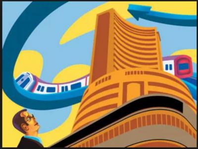 BSE ended at 160 points above led by FMCG gains