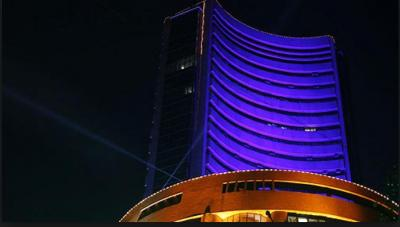 Today, Domestic Commodity markets shut down on account of 'Mahavir Jayanti'