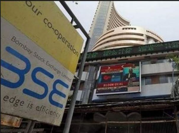 In early trade, BSE Sensex fell over 100 points, NSE Nifty was down 40.95 points