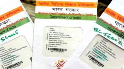 Here is how to update Aadhaar address online without valid address proof