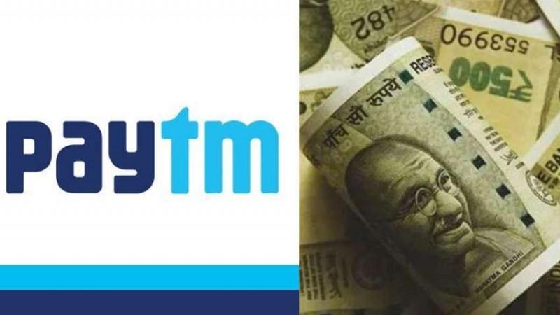 पेटीएम मनी निवेशकों के लिए बड़ी खबर, आईडी को खाते से करना होगा लिंक