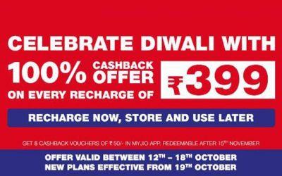 Jio Diwali Bonanza:  On Rs. 399 Recharge Get 100% Cashback Benefit