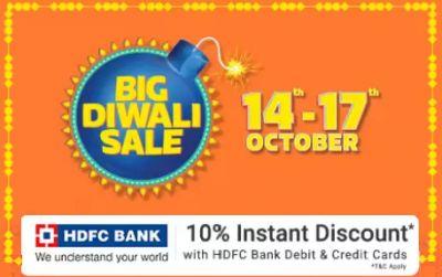 Flip kart 'Big Diwali Sale' will start on October 14, 2017