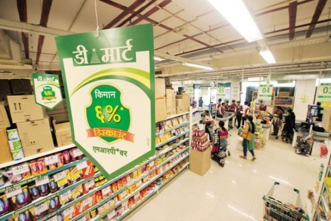 D-Mart shares more than tripled , surge 18% today