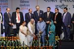 Global Investor's Summit in Indore, 150 CEO expected