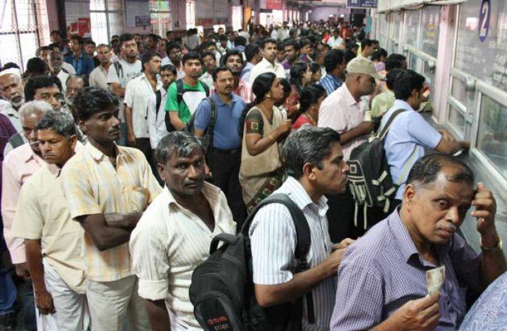 गलत सूचना देना रेलवे अधिकारियों को पड़ सकता है महंगा
