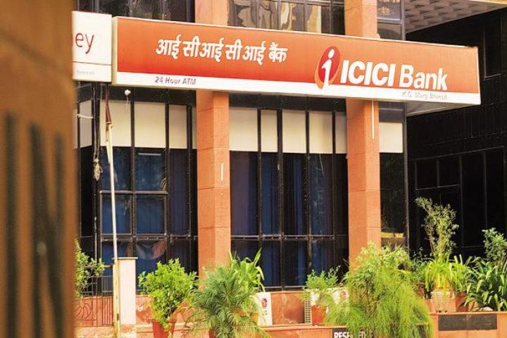 ICICI बैंक ने होम लोन किया सस्ता
