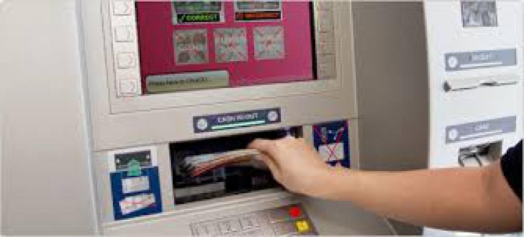 किसी भी कैश डिपॉजिट मशीन से जमा हो सकेंगे आपके बैंक खाते में पैसे