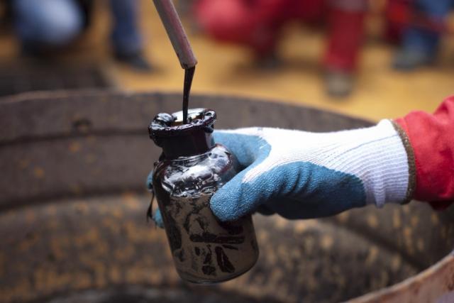 कच्चा तेल हुआ 61.17 डॉलर प्रति बैरल