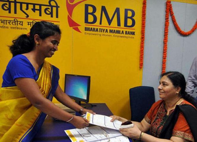 महिला बैंक ने न्यू इंडिया एश्योरेंस, LIC से हाथ मिलाया