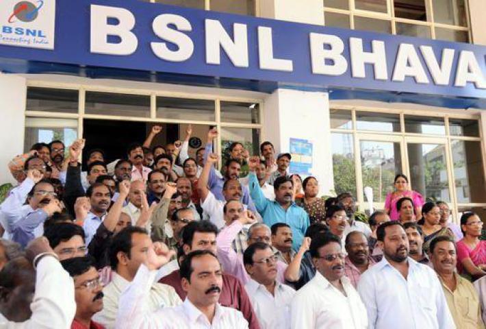 BSNL कर्मचारी आज से करेंगे दो दिवसीय हड़ताल