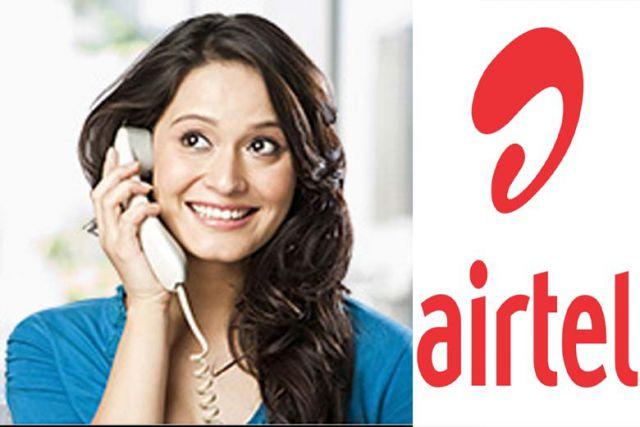 एयरटेल लाया उपभोक्ताओं के लिए सौगात, कर पाएंगे अनलिमिटेड कॉल