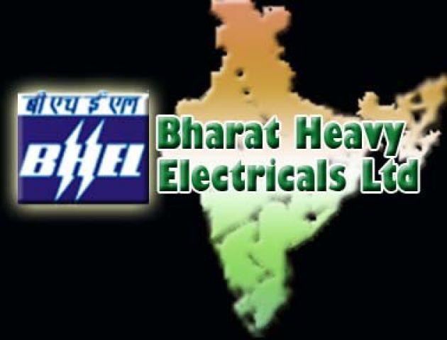 भेल ने महाराष्ट्र में 500 मेगावाट की इकाई स्थापित की