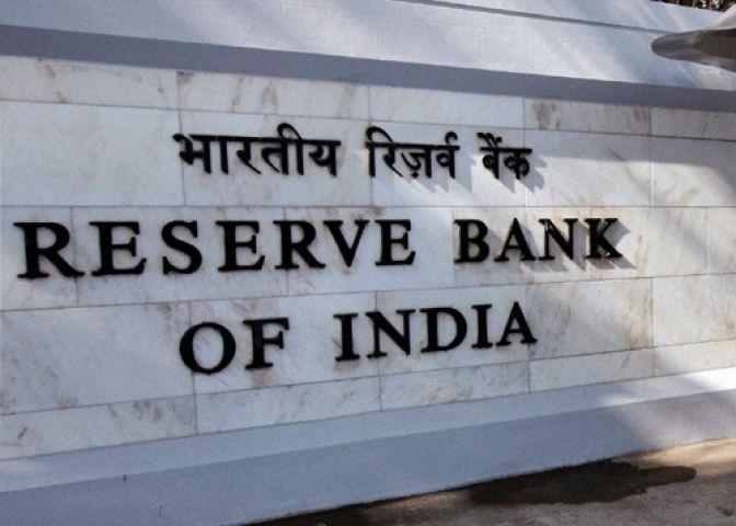RBI ने दी 10 बैंको को सैद्धांतिक मंजूरी