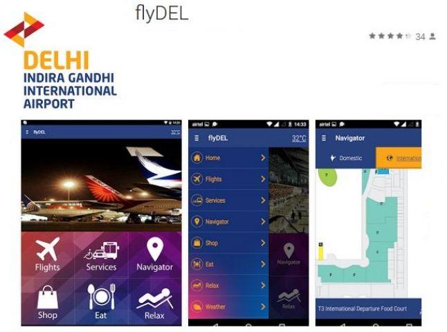 नया एप देगा यात्रियों को हवाईअड्डों पर उपलब्ध सुविधाओं की जानकारी