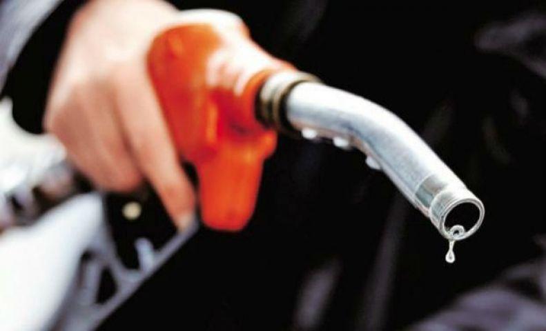 पेट्रोल - डीजल फिर हुआ मंहगा
