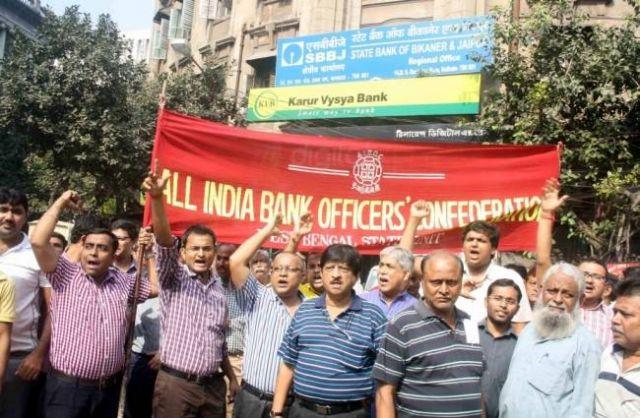 एक दिवसीय हड़ताल से प्रभावित हुआ 20 करोड़ का बाजार
