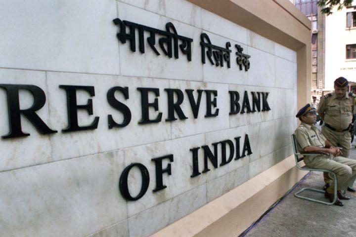रिजर्व बैंक को फैसलों की आजादी हो