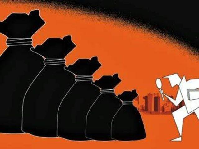 कालेधन की मात्रा पर रिपोर्ट का अध्ययन कर रही केंद्र सरकार