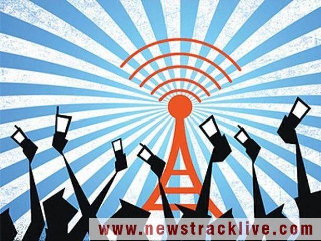 कॉल ड्राप की याचिका पर 11 जनवरी को होगी सुनवाई