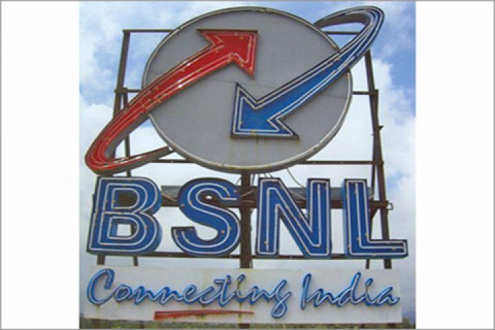 क्या BSNL ग्राहकों के लिए आई खुशखबरी..?