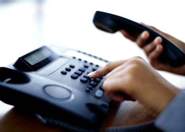 अब फ्री में फ़ोन कॉल्स मिलेंगे लैंडलाइन पर !