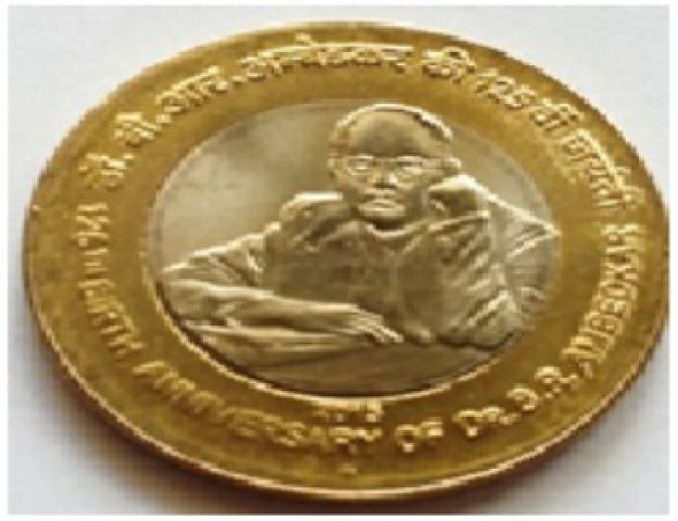 RBI to issue Rs.10 coin with Ambedkar's birth date