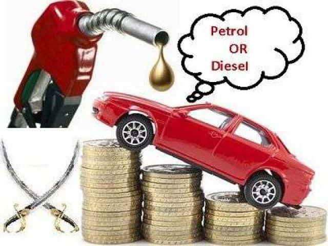 पेट्रोल व डीजल के दामो में भारी बढ़ोतरी