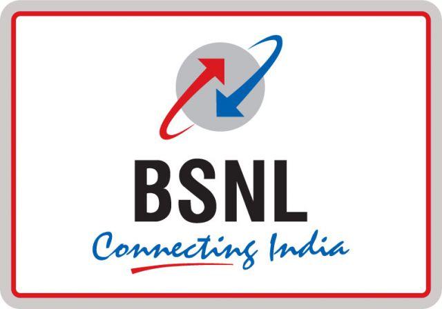 BSNL ग्राहकों के लिए गुड न्यूज़..