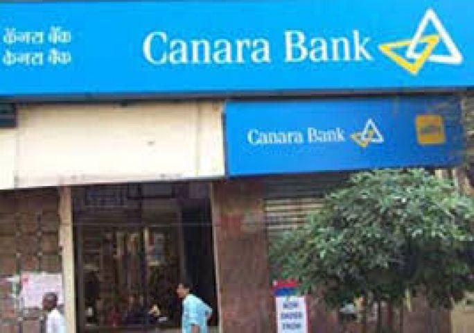 Canara Bank revises loaning rates built on MCLR