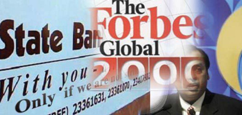 फोर्ब्स की वैश्विक सूची में 11 भारतीय कंपनियां शामिल
