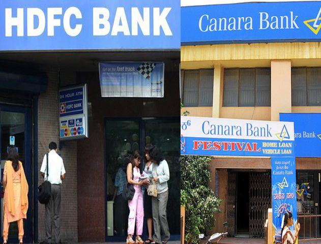 दो बड़े बैंको ने अपने लोन दर को किया सस्ता
