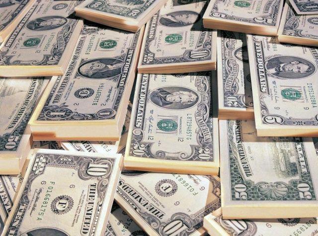 विदेशी पूंजी भंडार में आई गिरावट