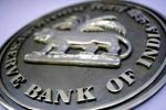 RBI sets rupee reference rate at 67.0248 today !