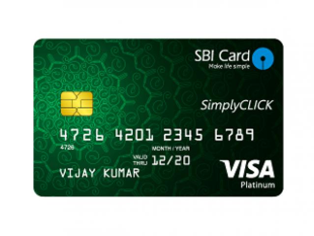 'सिंपलीक्लिक' कार्ड देगा आपको ऑनलाइन शॉपिंग में मुनाफा