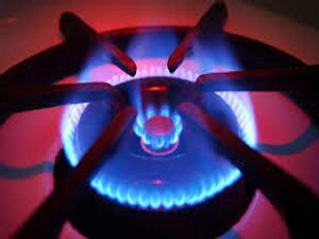 18 फीसदी कम हुई प्राकृतिक गैस की कीमत